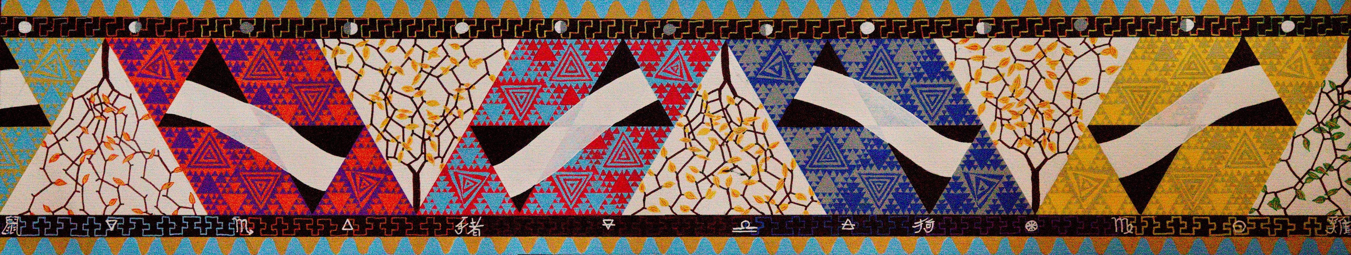 Herfst deel Möbiusband - acryl op papier - 91,25 x 19 cm